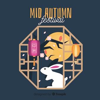 Płaski festiwal w połowie jesieni