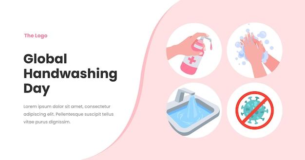 Płaski globalny dzień mycia rąk szablon postu w mediach społecznościowych