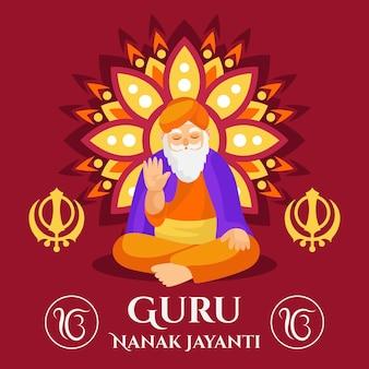 Płaski guru nanak jayanti