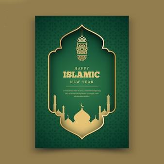 Płaski islamski nowy rok plakat