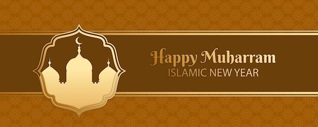 Płaski islamski nowy rok transparent
