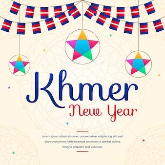 Płaski khmerski nowy rok ilustracja