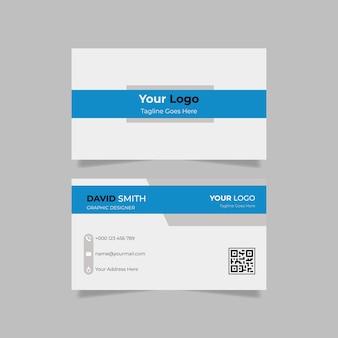 Płaski niebieski szablon wizytówki