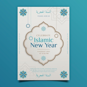 Płaski pionowy szablon plakatu islamskiego nowego roku