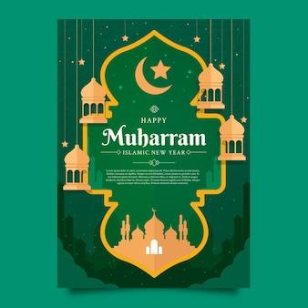Płaski pionowy szablon plakatu muharram