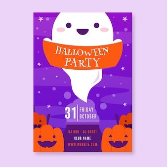 Płaski plakat party halloween