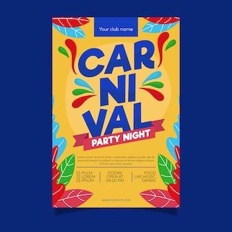 Płaski plakat party karnawałowe