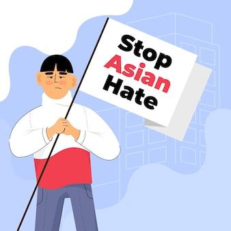 Płaski przystanek nienawiści do azji
