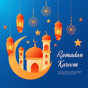 Płaski ramadan kareem tło
