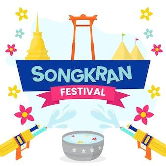 Płaski styl festiwalu songkran