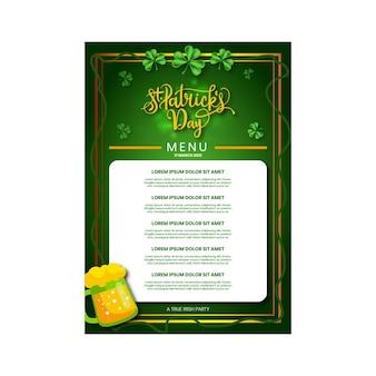 Płaski św. patrick's day menu