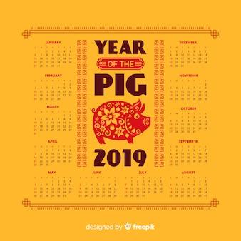 Płaski świnia chiński nowy rok kalendarzowy