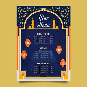 Płaski szablon menu pionowego iftar