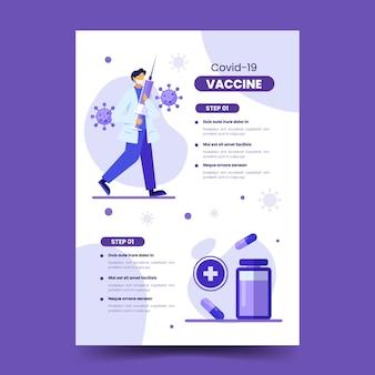 Płaski szablon pionowej ulotki szczepień przeciwko koronawirusowi