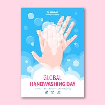 Płaski szablon pionowej ulotki z globalnym dniem mycia rąk