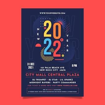Płaski szablon pionowy plakat nowy rok