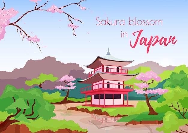 Płaski szablon plakatu japońskiego krajobrazu