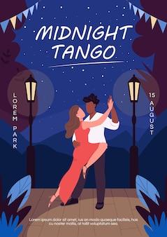 Płaski szablon plakatu o północy tango. zabawna kreatywna randka dla pary
