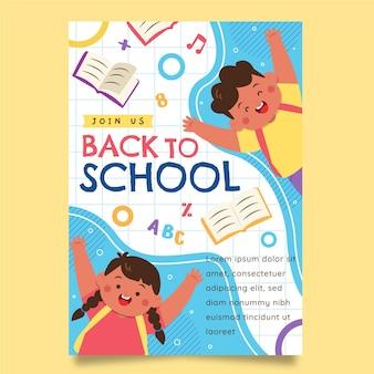 Płaski szablon plakatu pionowego z powrotem do szkoły