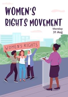 Płaski szablon plakatu ruchu praw kobiet
