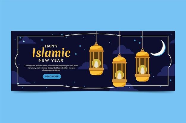 Płaski szablon poziomy baner islamskiego nowego roku