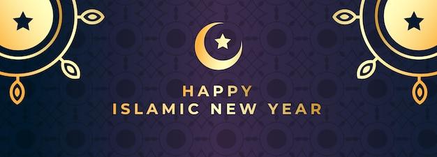 Płaski szablon transparentu islamskiego nowego roku