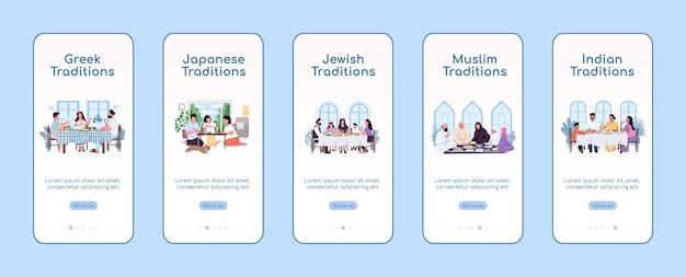 Płaski szablon wprowadzający do aplikacji mobilnej kuchni narodowej