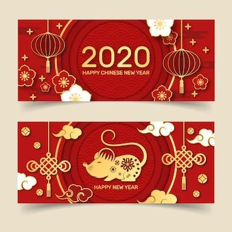 Płaskie banery chiński nowy rok