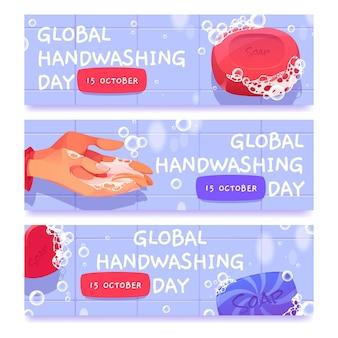 Płaskie banery globalnego dnia mycia rąk