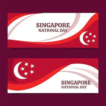 Płaskie banery narodowe w singapurze