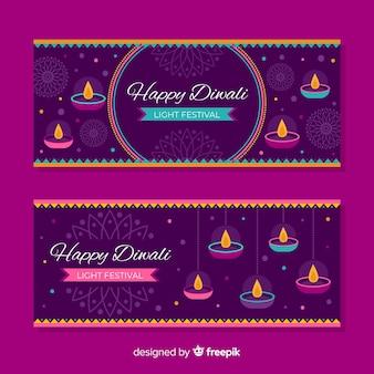 Płaskie banery szczęśliwy diwali web