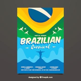 Płaskie brazylijskie karnawałowe ulotki / plakat