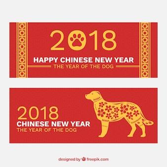 Płaskie chińskie banery nowego roku
