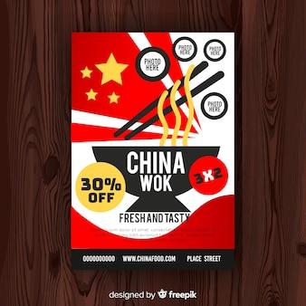 Płaskie chińskie jedzenie szablon ulotki