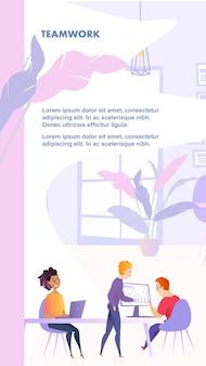 Płaskie ilustracja pracy zespołowej grupa ludzi w biurze