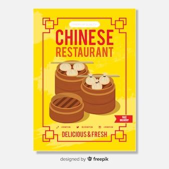 Płaskie kluski chińskie jedzenie flyer szablon