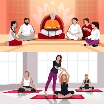 Płaskie kompozycje jogi i lekcji duchowych