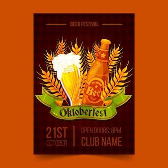 Płaskie koncepcja plakat oktoberfest