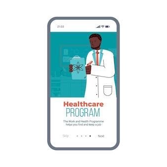 Płaskie projektowanie aplikacji do programu opieki zdrowotnej