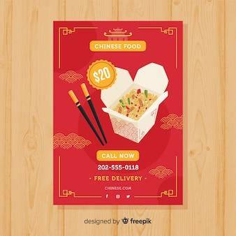 Płaskie pudełko chińskie jedzenie ulotki