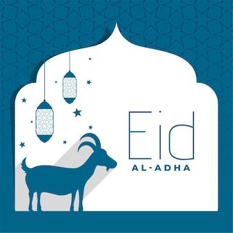 Płaskie tło festiwalu eid al adha bakrid