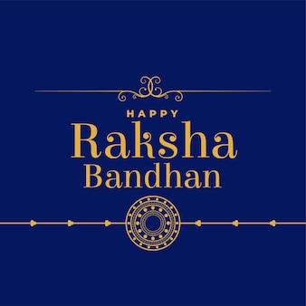 Płaskie tło festiwalu raksha bandhan