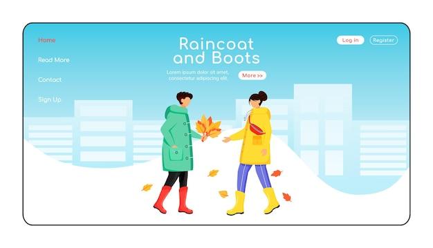 Płaszcz przeciwdeszczowy i buty szablon płaski kolor strony docelowej. układ strony głównej odzieży przeciwdeszczowej. jesienna natura. mężczyzna z pozostawia jednostronicowy interfejs strony, postać z kreskówki. baner internetowy w deszczowy dzień, strona internetowa