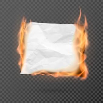 Płonący kawałek zmięty papier z miejsca na kopię. zmięty papier pusty. pognieciona papierowa tekstura w ogniu.