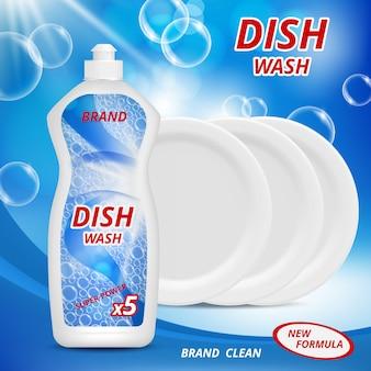 Płynny detergent do mycia naczyń. plakat reklamowy z ilustracjami różnych naczyń