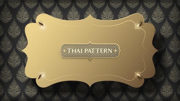 Pływająca czarna ramka na tle abstrakcyjnego tradycyjnego tajskiego wzoru