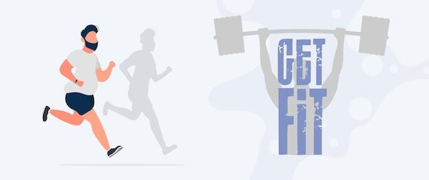 Pobierz baner fit. grubas biegnie. cień chudego mężczyzny. trening cardio, odchudzanie. pojęcie odchudzania i zdrowego stylu życia. wektor.