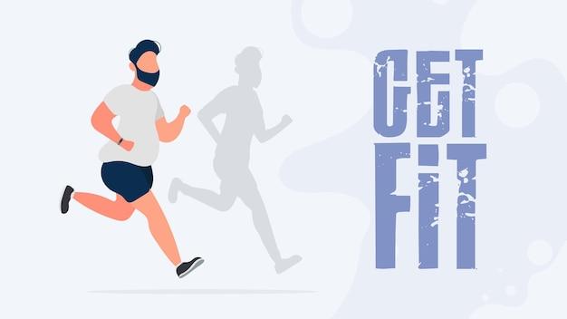 Pobierz baner fit. grubas biegnie. cień chudego mężczyzny. trening cardio, odchudzanie.