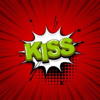 Pocałunek miłość pasja komiks efekty dźwiękowe w stylu pop-art wektor dymek słowo kreskówka