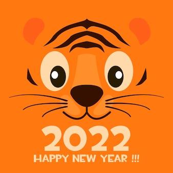 Pocztówka kreskówka twarz tygrysa szczęśliwego nowego roku 2022 do projektowania graficznego. wektor ilustracja pomarańczowy pozdrowienie transparent z paski tygrysa i napis.